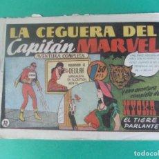 Tebeos: EL CAPITAN MARVEL Nº 72 LA CEGUERA DEL CAPITAN MARVEL HISPANO AMERICANA. Lote 230232530
