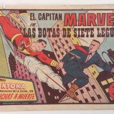 Tebeos: EL CAPITÁN MARVEL ORIGINAL Nº 15 - EDI. HISPANO AMERICANA , 1947. Lote 233935585