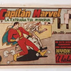 Tebeos: EL CAPITÁN MARVEL ORIGINAL Nº 6 , EDI. HISPANO AMERICANA 1947. Lote 233935870