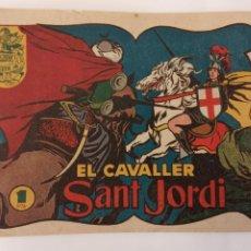 Tebeos: HISTORIA I LLEGENDA Nº 6 - EL CAVALLER SANT JORDI - NUEVO SIN ABRIR NI CIRCULAR - HISPANO AMERICANA. Lote 234589175