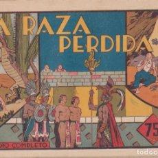 """Tebeos: COMIC CARLOS EL INTRÉPIDO EN """" LA RAZA PERDIDA """" HISPANO AMERICANA DE EDICIONES (75 CTMS). Lote 235816640"""