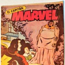 Tebeos: CAPITAN MARVEL VERTICAL HISPANO AMERICANA 1960 , NUMERO 33 ORIGINAL. Lote 237236945