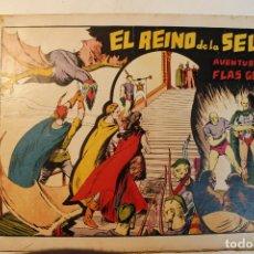 "Tebeos: FLAS GORDON, HISPANO AMERICANA 1944, NÚMERO ORIGINAL "" EL REINO DE LA SELVA "". Lote 237627205"