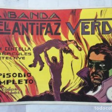 Tebeos: JUAN CENTELLA EL HERCULES DETECTIVE, Nº 2, LA BANDA DEL ANTIFAZ VERDE. Lote 239543495
