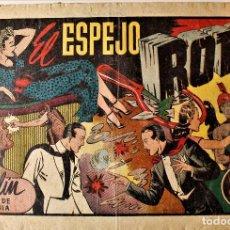 """Tebeos: MERLÍN REY DE LA MAGIA, HISPANO AMERICANA 1942, NÚMERO ORIGINAL """" ESPEJO ROTO """". Lote 240625650"""