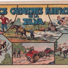 Tebeos: COMIC JORGE Y FERNANDO, LOS CAZADORES FURTIVOS DE LA SELVA, HISPANO AMERICANA DE EDICIONES (75 CTMS). Lote 246800970