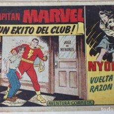 Tebeos: EL CAPITÁN MARVEL, EDITORIAL HISPANO AMERICANA 1947, NÚMERO 36 ORIGINAL. Lote 251847545