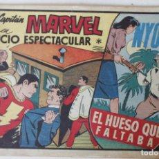 Tebeos: EL CAPITÁN MARVEL, EDITORIAL HISPANO AMERICANA 1947, NÚMERO 24 ORIGINAL. Lote 251849070