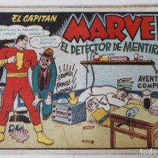 Tebeos: EL CAPITÁN MARVEL, EDITORIAL HISPANO AMERICANA 1947, NÚMERO 18 ORIGINAL. Lote 251852175