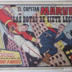 Tebeos: EL CAPITÁN MARVEL, EDITORIAL HISPANO AMERICANA 1947, NÚMERO 15 ORIGINAL. Lote 251854895