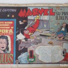 Tebeos: EL CAPITÁN MARVEL, EDITORIAL HISPANO AMERICANA 1947, NÚMERO 13 ORIGINAL. Lote 251886780