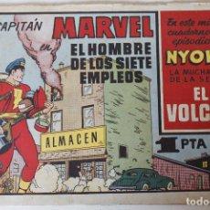 Tebeos: EL CAPITÁN MARVEL, EDITORIAL HISPANO AMERICANA 1947, NÚMERO 7 ORIGINAL. Lote 251889440