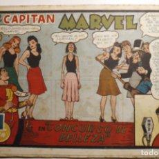 Tebeos: EL CAPITÁN MARVEL, EDITORIAL HISPANO AMERICANA 1947, NÚMERO 3 ORIGINAL. Lote 252091665