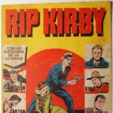 Tebeos: RIP KIRBY, EDITORIAL HISPANO AMERICANA 1947, NÚMERO 1. Lote 257711825