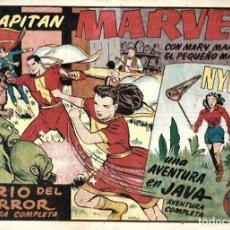 Tebeos: CAPITÁN MARVEL Nº 75 ORIGINAL, DE HISPANO AMERICANA EDICIONES. Lote 262857925