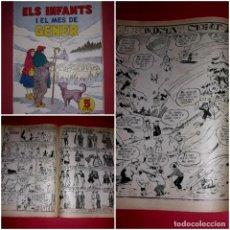 Tebeos: ELS INFANTS I EL MES DE GENER Nº 2 DE LA PUBLICACIÓ HISPANO AMERICANA 1958. Lote 264052420