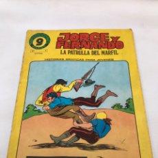 Tebeos: COMIC JORGE Y FERNANDO. LA PATRULLA DEL MARFIL. Lote 264569629