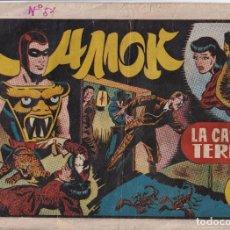 Tebeos: AMOK: LA CASA DEL TERROR, EDITORIAL HISPANO AMERICANA. Lote 264812229