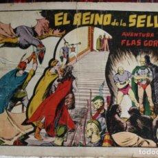 Tebeos: AVENTURAS DE FLAS GORDON - ORIGINAL. Lote 264823359