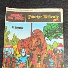 Tebeos: PRÍNCIPE VALIENTE. EL TORNEO. HÉROES DEL CÓMIC. N°5 AÑO 1972. Lote 265713284