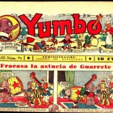 Tebeos: COMIC COLECCION YUMBO Nº 91. Lote 275094898