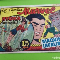Tebeos: EL CAPITAN MARVEL- Nº 15 ORIGINAL -. Lote 275123738