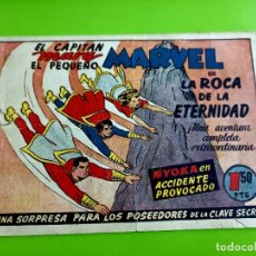 Tebeos: EL CAPITAN MARVEL- Nº 31 ORIGINAL -. Lote 275125543