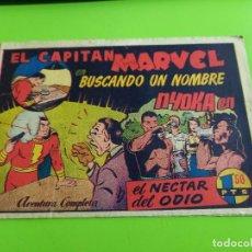 Tebeos: EL CAPITAN MARVEL- Nº 35 ORIGINAL -MUY DIFÍCIL. Lote 275126823