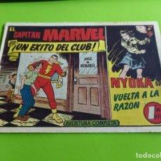 Tebeos: EL CAPITAN MARVEL- Nº 36 ORIGINAL. Lote 275127328