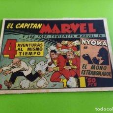 Tebeos: EL CAPITAN MARVEL- Nº 37 ORIGINAL. Lote 275127968