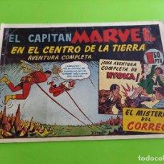 Tebeos: EL CAPITAN MARVEL- Nº 40 ORIGINAL. Lote 275128613