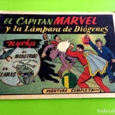 Tebeos: EL CAPITAN MARVEL- Nº 44 ORIGINAL. Lote 275130143