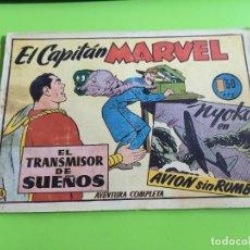 Tebeos: EL CAPITAN MARVEL- Nº 45 ORIGINAL. Lote 275130253