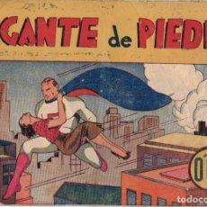 Tebeos: CICLÓN EL SUPERHOMBRE: EL GIGANTE DE PIEDRA (1940). PRIMERA VERSIÓN DE SUPERMAN EN ESPAÑA. Lote 277524513