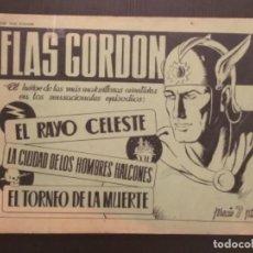 Tebeos: COMIC FLAS GORDON ALBUM VERDE HISPANO AMERICANO NUMERO 1 ORIGINAL 1943. Lote 277643098
