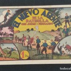 Giornalini: EL NUEVO AGENTE DE LA PATRULLA, JORGE Y FERNANDO (21,5X32).HISPANO AMERICANA . ORIGINAL 1940. Lote 292127628