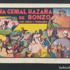 Giornalini: UNA GENIAL HAZAÑA DE GONZO , JORGE Y FERNANDO. (21,5X32).HISPANO AMERICANA . ORIGINAL 1940. Lote 292127903
