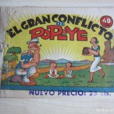 Tebeos: EL GRAN CONFLICTO DE POPEYE EDIC HISPANO AMERICANA. Lote 292512708