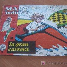 Tebeos: HEROÍNAS.MARY NOTICIAS.Nº78.. Lote 5445643