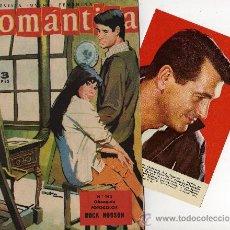 Tebeos: ROMANTICA Nº 143 CON FOTOCOLOR-FICHA DE ROCK HUDSON. Lote 26417733