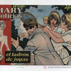 Tebeos: MARY NOTICIAS Nº 48.. Lote 24064605