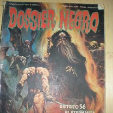 Tebeos: DOSSIER NEGRO. Lote 27427260