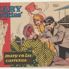 Tebeos: MARY NOTICIAS Nº 23. IBERO MUNDIAL 1960.. Lote 20607745