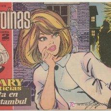 Tebeos: MARY NOTICIAS Nº 203. IBERO MUNDIAL 1960.. Lote 20608757