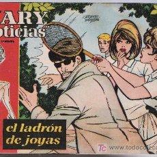 Tebeos - Mary Noticias nº 48. Ibero Mundial 1960. - 167854097