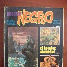 Tebeos: DOSSIER NEGRO Nº 97 IBERO MUNDIAL DE EDICIONES. Lote 26932336