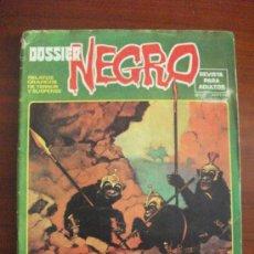 Tebeos: DOSSIER NEGRO Nº 110 IBERO MUNDIAL DE EDICIONES. Lote 26945482