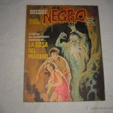 Tebeos: DOSSIER NEGRO Nº 86. Lote 43230150
