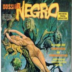 Giornalini: DOSSIER NEGRO. Nº 67. IBERO MUNDIIAL 1974,. Lote 43807254