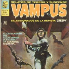 Tebeos: VAMPUS Nº 1 IBERO MUNDIAL 1971 NEAL ADAMS, ERNIE COLON,JOE ORLANDO,WALLACE WOOD,RED CRANDALL. Lote 48505694